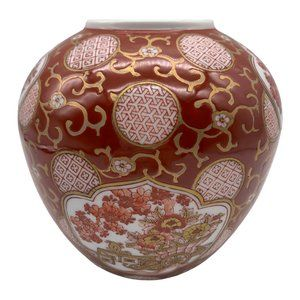 Vintage Gold Imari Vase Made In Japan